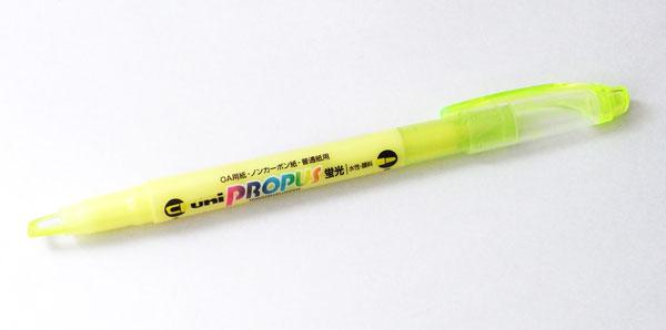 蛍光ペンのコンテンツ化