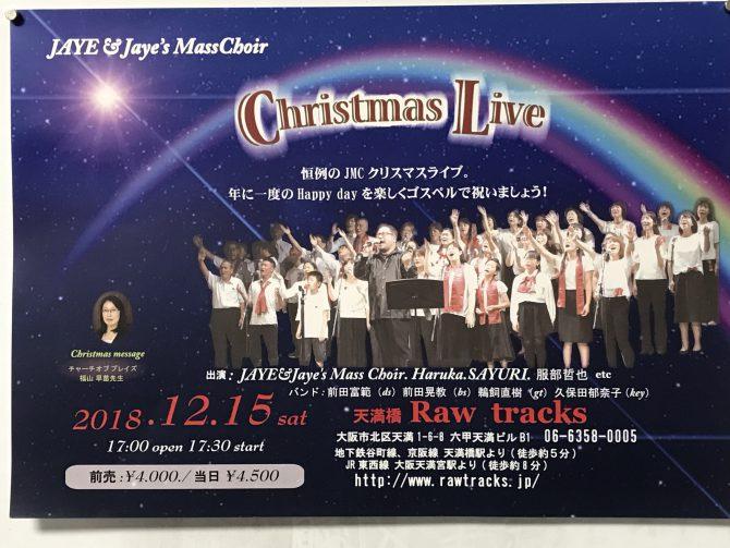 2018 Christmas Live