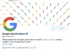 Google SearchLiaison